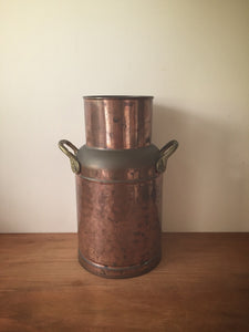 textured copper vessel
