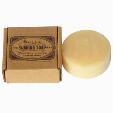 Goat Milk Shaving Soap
