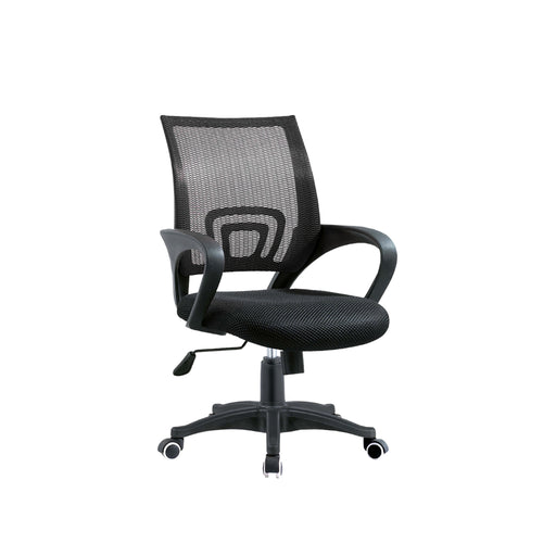 Mobel Radar Chair