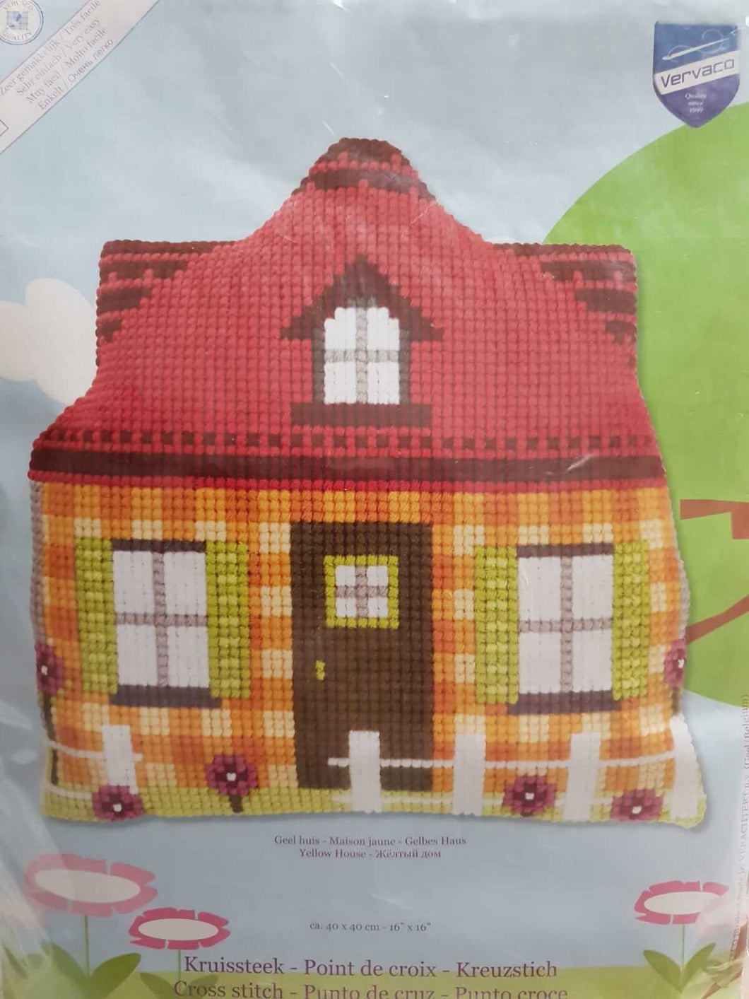 Yellow House (cushion with backing and zipper)