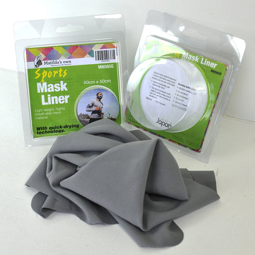 Matila's Own Sports Mask Liner