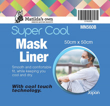 Load image into Gallery viewer, Matila's Own Super Cool Mask Liner