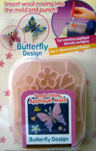 Needle Felting Applique Mould Butterfly Design