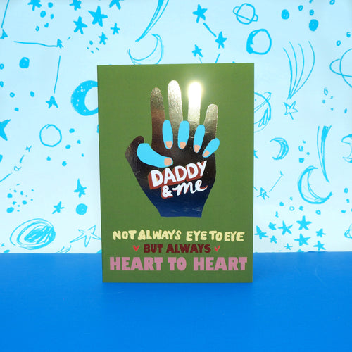 Daddy & Me Hands Father's Day Card