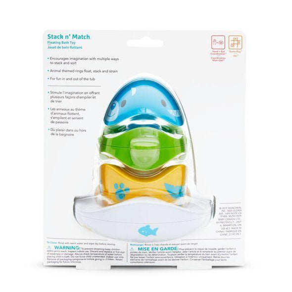 Bath Stack n' Match Floating Bath Toy