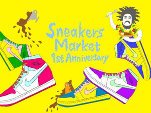 Sneakers Market 1st Anniversary