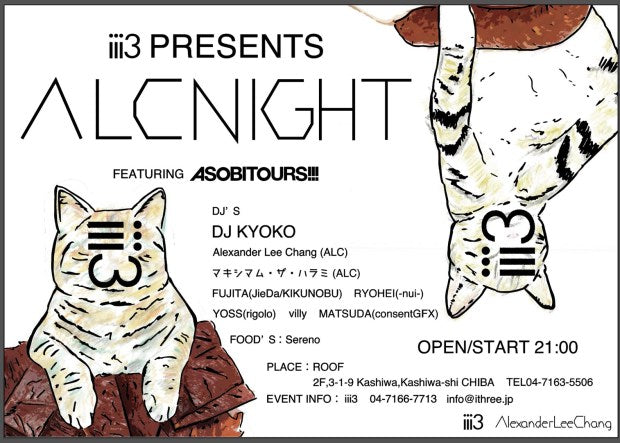iii3 PRESENTS ALC NIGHT FEATURING ASOBITOURS!!!