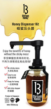Load image into Gallery viewer, Honey Dispenser Kit for 850g and 1.5Kg bottle