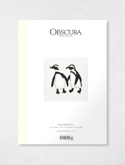 Obscura Magazine Vol 27: Autumn & Winter 2019