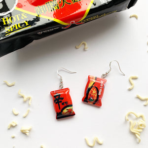 Ramen Earrings