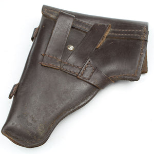 Soviet Leather Makarov Gun Holster