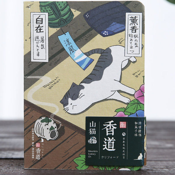 Japanese Cat Art Day Planner - Catsup Cat Co