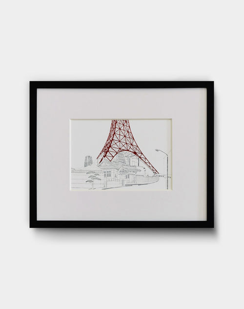 Tokyo Tower Japan City Picture