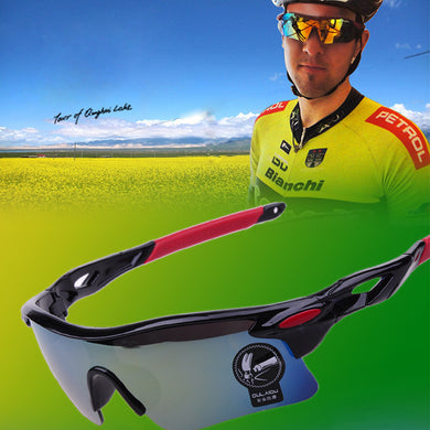 Dazzling color film reflective sunglasses / cycling glasses
