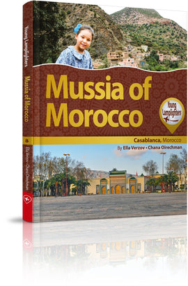 Mussia of Morocco