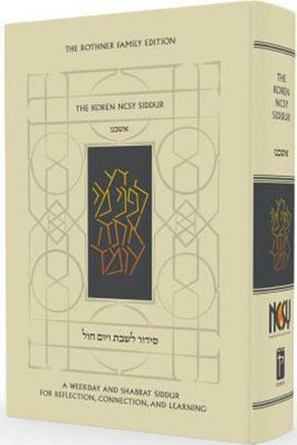 The Koren NCSY Siddur Hebrew and English [Hardcover]