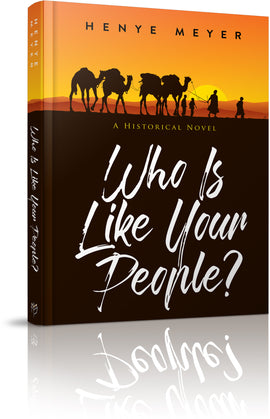Who Is Like Your People?