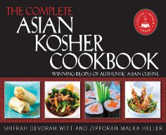 The Complete Asian Kosher Cookbook