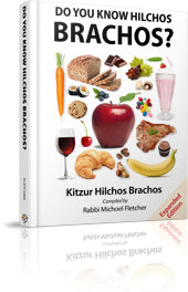 Do You Know Hilchos Brachos?