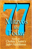 77 Mitzvos for Today