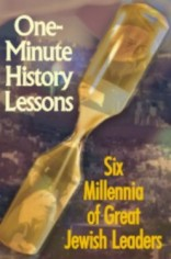 One-Minute History Lessons