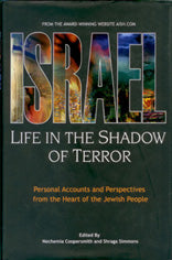 Israel: Life in the Shadow of Terror