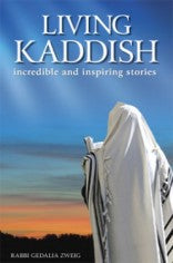 Living Kaddish