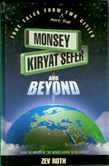 Monsey, Kiryat Sefer, and Beyond