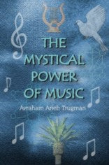 The Mystical Power of Music