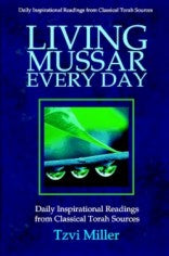 Ohr yisrael  & Living Mussar Every Day