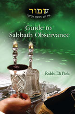 Guide to Sabbath Observance