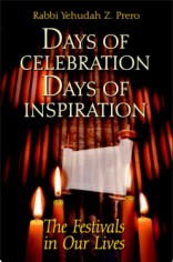 Days of Celebration, Days of Inspiration