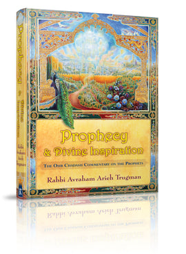Prophecy & Divine Inspiration