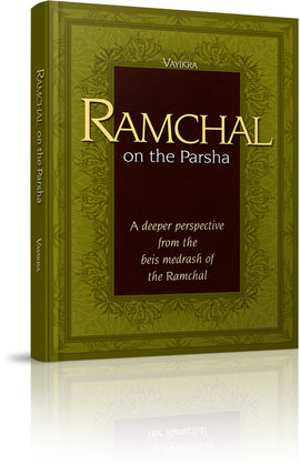 Ramchal on the Parsha - Sefer Vayikra