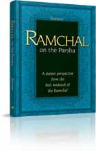 Ramchal on the Parsha - Sefer Shemos