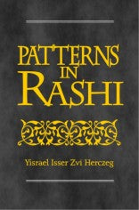 Patterns in Rashi