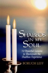 Shabbos in My Soul