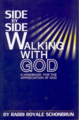 Side by Side Walking with God