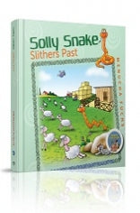 Solly Snake Slithers Past
