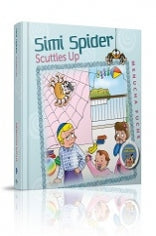 Simi Spider Scuttles Up