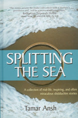 Splitting the Sea