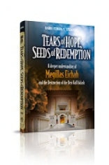 Tears of Hope, Seeds of Redemption