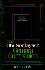 The Ohr Somayach Gemara Companion