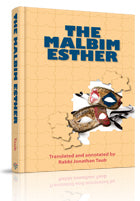 The Malbim Esther