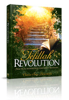 The Tefillah Revolution