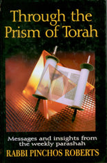 Through the Prism of Torah