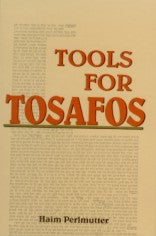 Tools for Tosafos