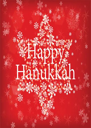 Hanukkah Door Wraps
