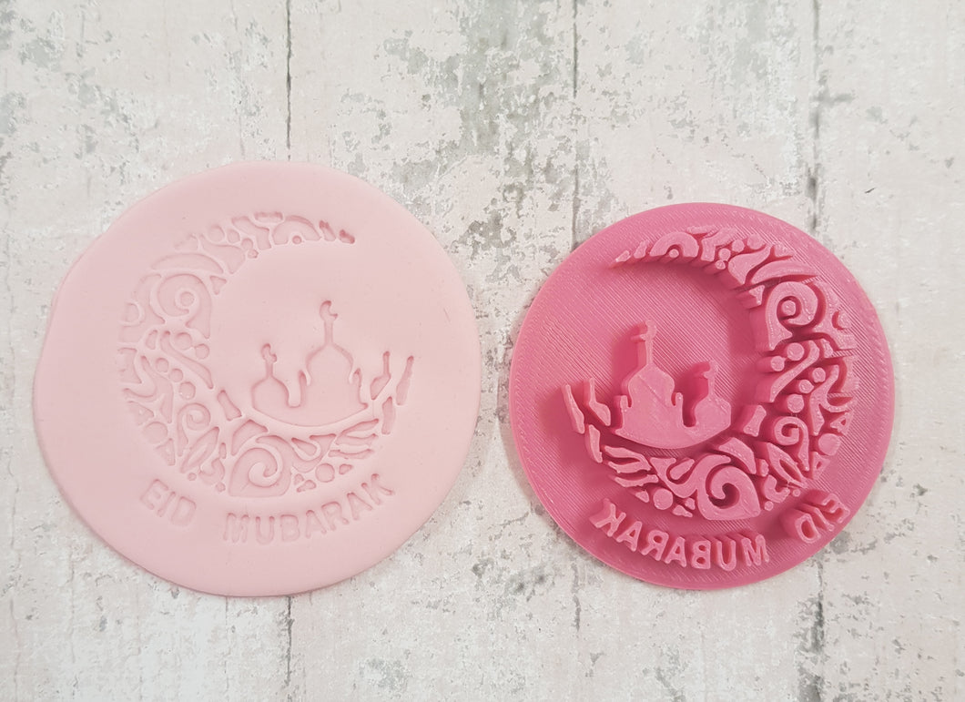 Style 3 Eid Mubarak Patterned moon and Mosque stamp