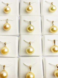 12-14mm AAA Quality South Sea Pearl Pendants on 14K Gold (452 - Size 12, 13, 14mm)
